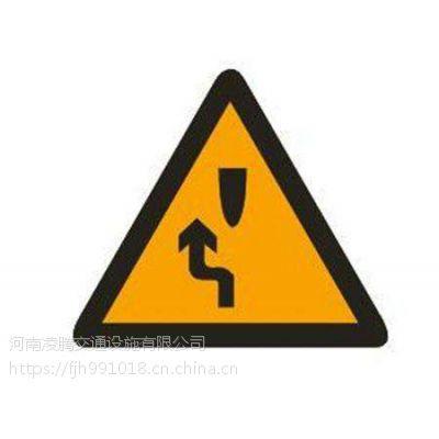 三角警示牌限高限宽限速5公里标志牌停车场指示牌