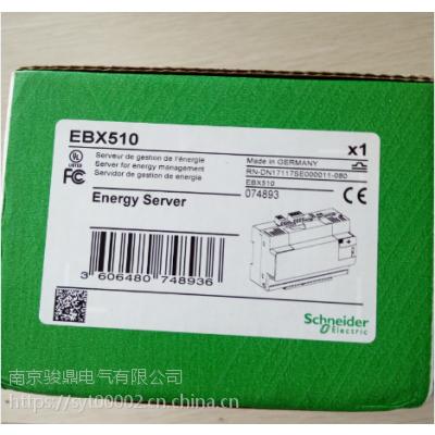 供应EBX510施耐德以太网关原装正品现货