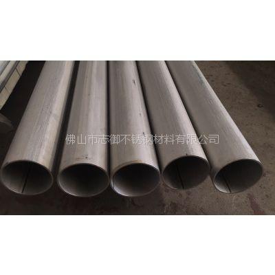 无锡批发304不锈钢工业管Φ21.34*2.5、建筑专用不锈钢工业管