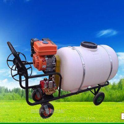 农用推车式高压喷雾器 圣鲁大马力打药机 四冲程拉管喷雾器