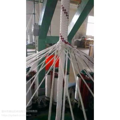 户外安全绳高空作业绳子电力牵引绳耐磨绝缘绳益聚
