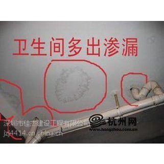 专业深圳建筑防水 平湖专业卫生间防水补漏 翻新
