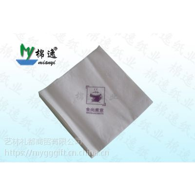 棉逸纸业专业印标餐巾纸定做,酒店餐巾纸印字,广告餐巾纸厂家