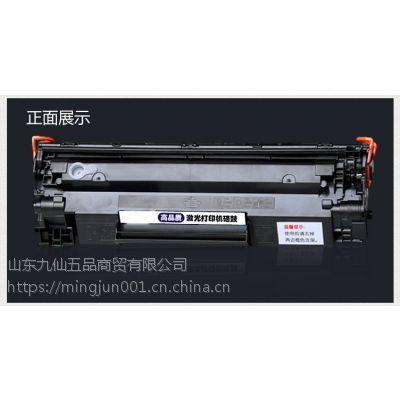 供应HP惠普全系列型号黑色/彩色激光打印机硒鼓,具体电话联系