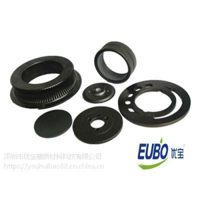 环保防腐涂层材料厂家  金属表面防腐蚀涂层加工价格
