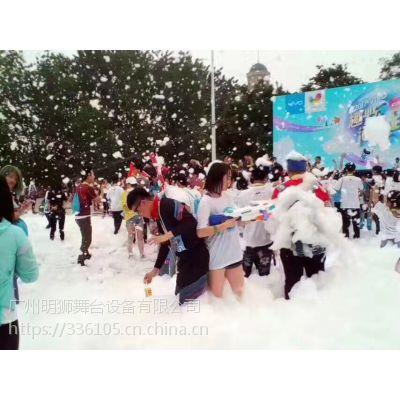 国庆狂欢派对泡沫机活动效果泡泡跑运动会开幕泡沫机