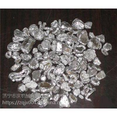 【环保型】金属粉碎机设备 金属粉碎机价格