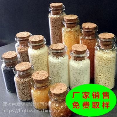 厂家001X7强酸性阳离子交换树脂供货商,青腾001X7软化水树脂