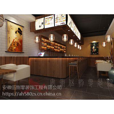 合肥日式料理店装修 打造日系古朴优雅风格
