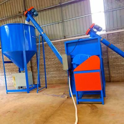 硅藻泥搅拌机 全自动干粉混合包装机 pvc粉体搅拌机 鑫宝双螺带混料机