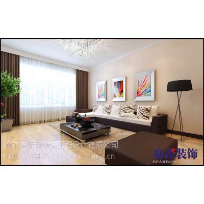 现代简约-辰能溪树河谷70㎡-哈尔滨麻雀装饰