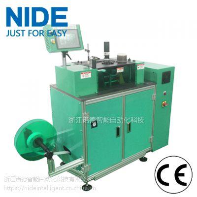 诺德全自动无刷直流电机内定子槽绝缘纸插纸机打纸机入纸机