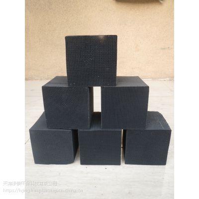 绿景品牌天津煤质柱状活性炭价格