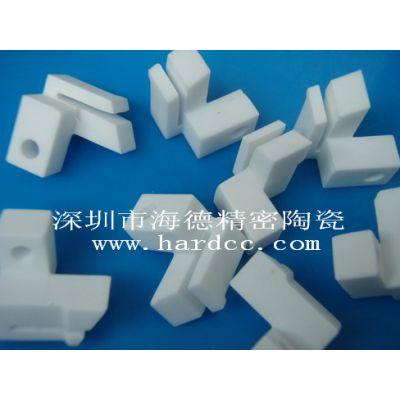 加工 氧化铝陶瓷结构件 广东氧化锆陶瓷加工