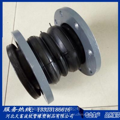 厂家专业定制 可曲挠橡胶软连接 橡胶软接头 质量保证