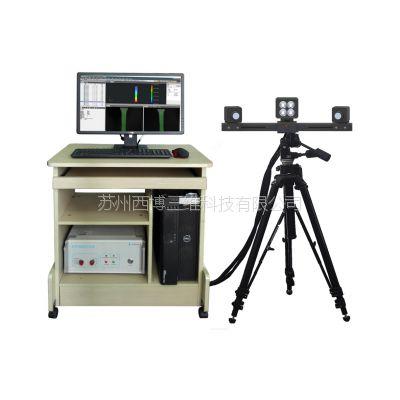 供应西博XTDIC非接触式数字散斑全场三维应变测量系统适应范围各种应变、位移、变形计算需求