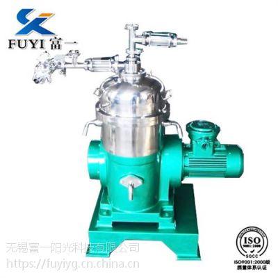 橡胶乳浓缩碟式分离机,银川碟式分离机,富一液体分离技术