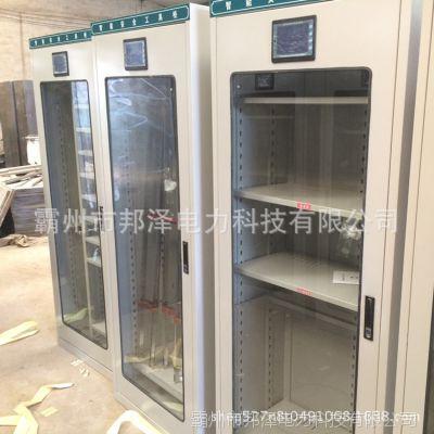 邦泽电工 电器电力工具柜 智能除湿安全工具柜配电室专用工器具柜