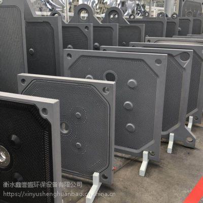 供应各种型号压滤机配件 隔膜滤板 板框滤板 耐高温聚丙烯滤板厂家