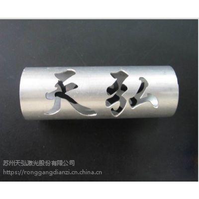 光纤激光切割机工件切割不透是什么原因 圆管切管机苏州天弘激光