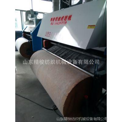 高唐县梳理机价格 一次成型被胎梳理机哪里卖 吸尘式弹花机哪里有