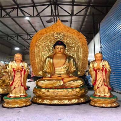 正圆制造佛教玻璃钢东方三圣佛像厂家,铜雕西方三圣生产定做