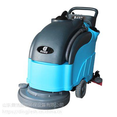 临沂鼎洁盛世DJ20自动手推洗地机电瓶充电式拖地车