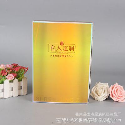 厂家供应包装盒 茶叶包装盒 纸盒 广告印刷包装纸盒 专业定制
