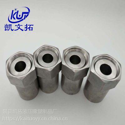 不锈钢管液压接头@亳州挖掘机油管接头@液压油管接头厂家批发