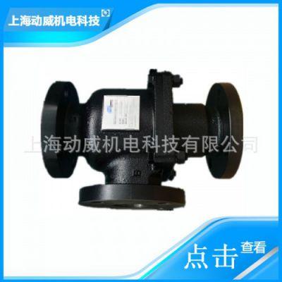 SA280复盛空压机温热控制阀210408001920