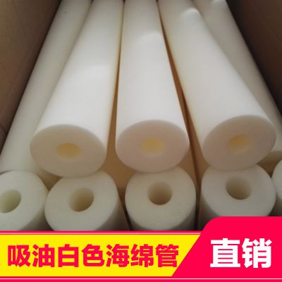 东泰大量供应彩色海绵管 异形材电子包装海绵条 管高密度柔软海 绵