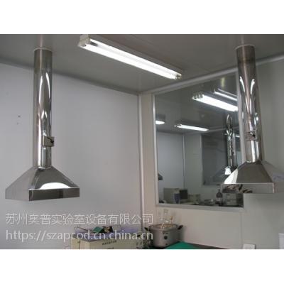 工厂直销实验室原子吸收罩 排风罩 不锈钢万向排气罩 特价销售