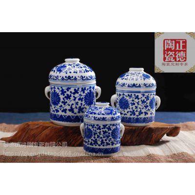 正德陶瓷密封罐茶膏香料罐 蜂蜜罐液体瓶子