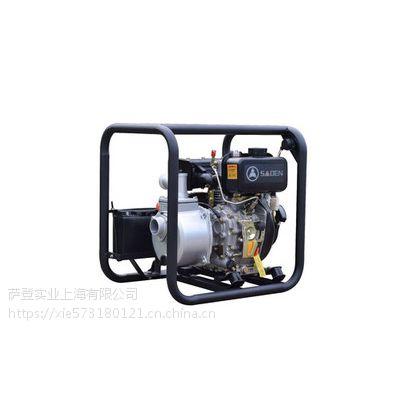 萨登2寸柴油自吸水泵柴油抽水泵