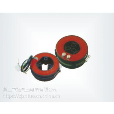 LMZK-10开启式电流互感器 环网柜用 充气柜用互感器 高精度互感器