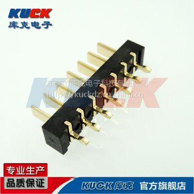 笔记本电池座连接器B01M公座 7Pin 180度 A款多型