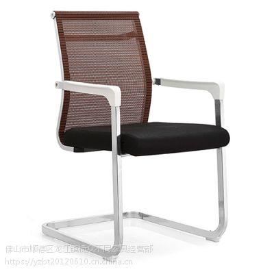 广东椅众不同家具批发办公椅公司职员椅会议椅培训椅简约现代弓型椅网椅
