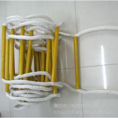 现货供应绝缘软梯 消防专用梯 锦纶软梯 冀航电力
