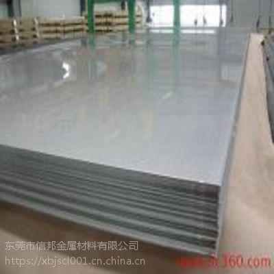 316不锈钢拉花板 不锈钢镜面8K板 太钢磨砂钢板