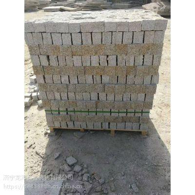 小方块10x10,供应山东黄锈石、白锈石、蘑菇石、自然面,黄色花岗岩