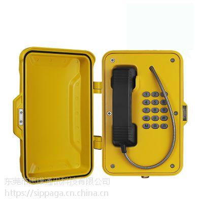 隧道专用防水电话机 防水扩音对讲隧道广播 隧道紧急求助电话 IP广播对讲电话