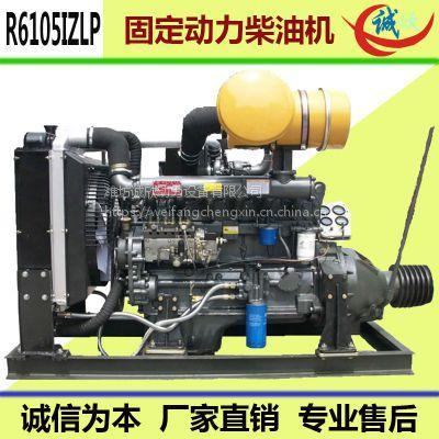 配套单片大离合R6105IZLP柴油发动机粉碎机用190马力柴油发动机 现货