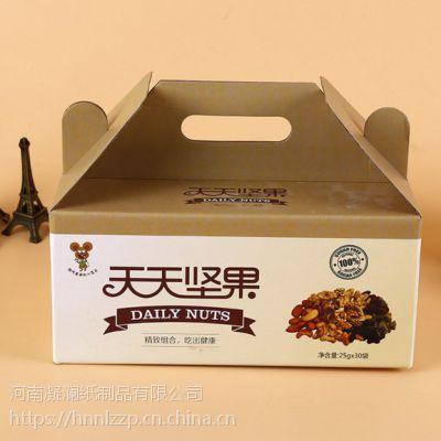凝澜定制纸盒定做瓦楞盒手提牛皮纸瓦楞礼品盒土特产坚果包装纸盒