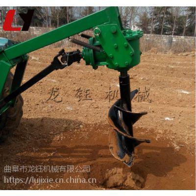拖拉机挖坑机器价格 多功能林业挖坑机