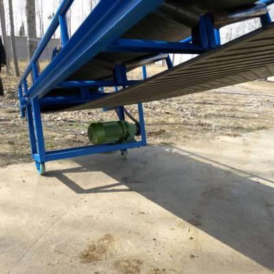 装车输送机 电动升降的大型皮带输送机 海晟机械定做重型伸缩皮带机