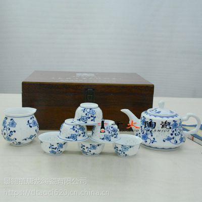 千火陶瓷 正宗景德镇清花玲珑茶具厂家直销