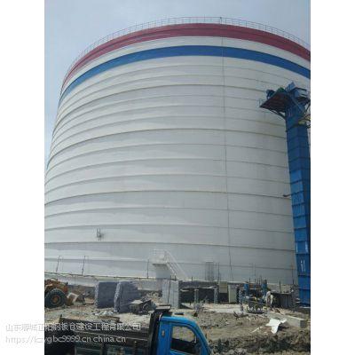 贵州大型螺旋卷板仓 粉煤灰钢板仓 矿粉储存罐 石子钢板仓