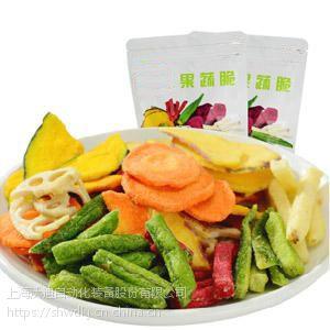 上海沃迪装备Triowin 整套交钥匙工程水果干/蔬菜干/果干/果蔬脆片加工生产线设备及工艺方案提供