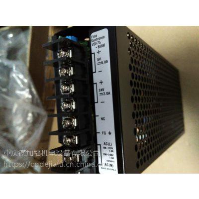 华仁电源 FINE SUNTRONIX VSF75-BHW系列 现货