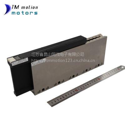 供应性能好线性电机 TMCC高动态响应多功能线性马达